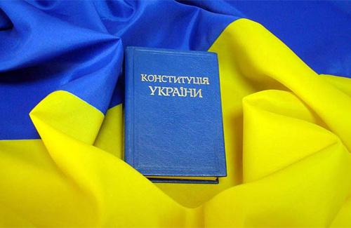 День Конституції: 15-річчя «нового-старого» Основного закону