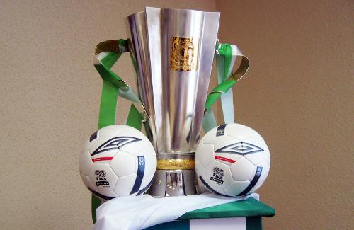Суперкубок Украины по футболу