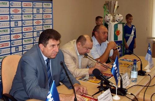 Керівники Полтавщини та Полтави поставили на «Шахтар»