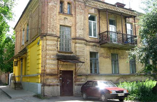 Дом на улице Павлова, 1 в Полтаве