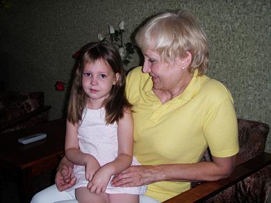 Внучке Ольги Дмитриевны 4,5 года