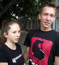Вика и Максим