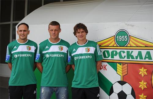 Иван Кривошеенко, Сергей Закарлюка и Павел Ребенок