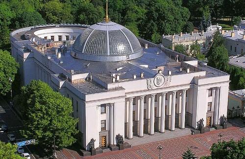 Верховна Рада в ночі прийняла Пенсійну реформу