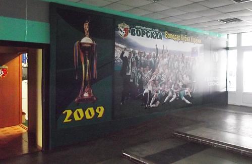 Люди с автоматами побывали в ФК «Ворскла»