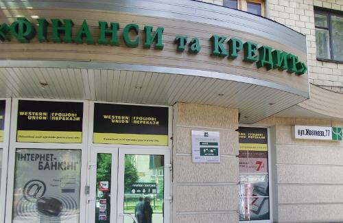 Банк «Фінанси та Кредит»