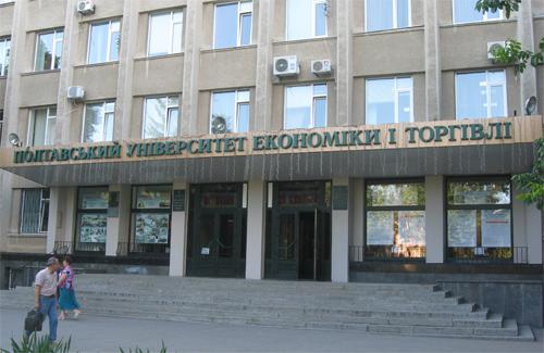 Вступна компанія — 2011: університет економіки і торгівлі