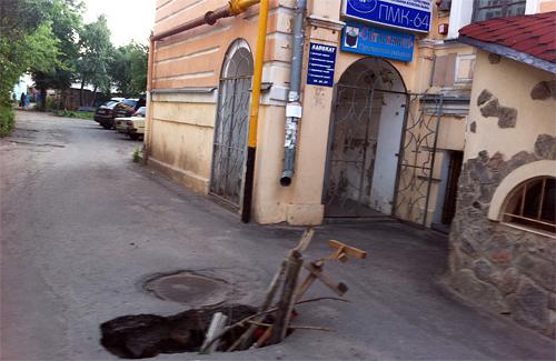 Яма в центре Полтавы при въезде во двор дома по адресу ул. Пушкина, 51а