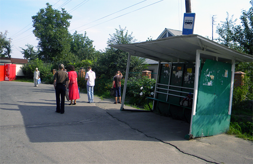 Зупинка у с. Яківці