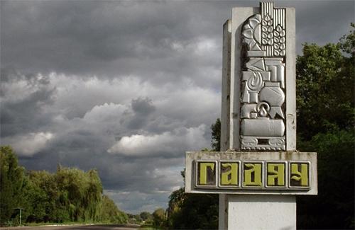У Гадячі буде історично-краєзнавчий музей-комплекс