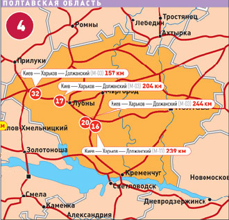 Полтавские дороги — на четвертом месте в рейтинге самых опасных