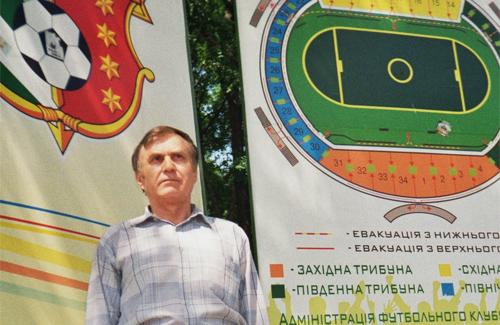 Анатолій Ломов увічнив полтавський футбол