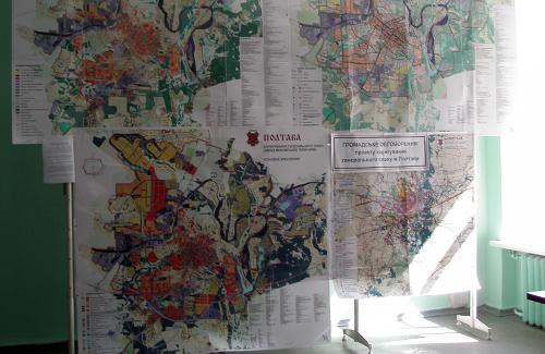 У Полтаві презентували генеральний план міста
