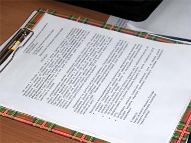 Текст петиції