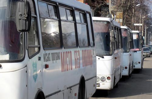 Автобуси «Місто без околиць»