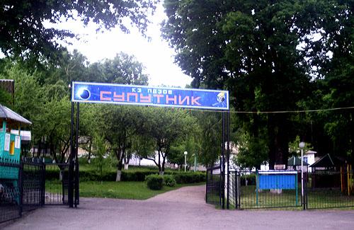 У дитячому оздоровчому таборі «Супутник» захворіло 48 діте