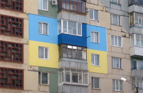 Більше половини полтавських сімей задоволені житловими умовами