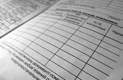 Населення Полтавщини продовжує переплачувати за житлокомунпослуги