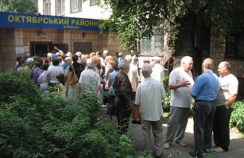 Сорок вкладчиков «Союза пенсионеров Украины» стоя аплодировали судье