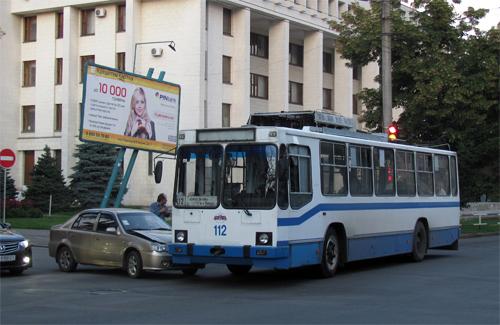 ДТП на перехресті вулиць Леніна та Комсомольської