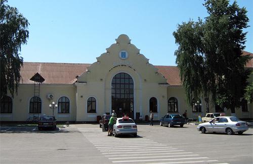 Вокзал у Миргроді