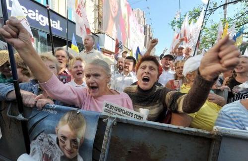 Мітинг прихильників Тимошенко