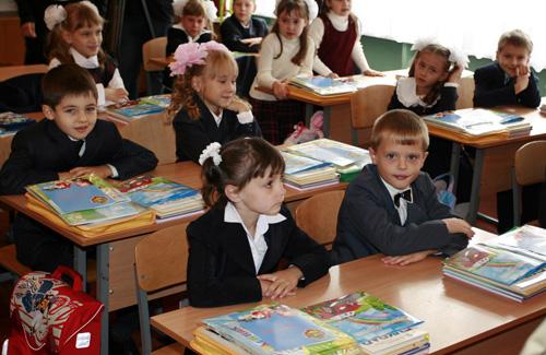 Луганские школьники будут учиться по программам Российской Федерации.