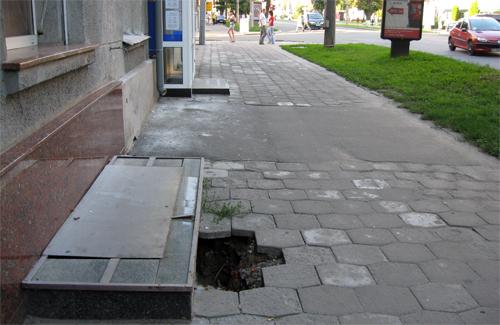Провалля на вул. Фрунзе