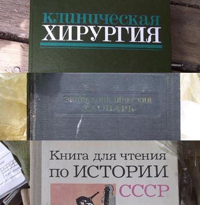 Перед першим вересня полтавці замовляють радянські підручники