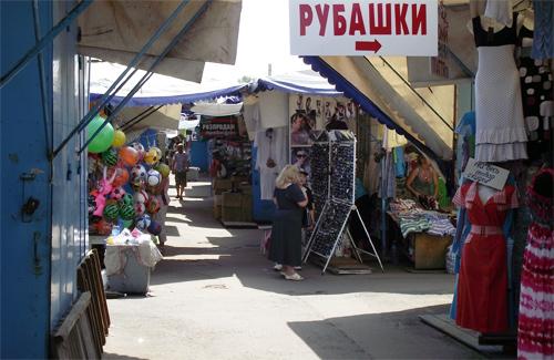 Вещевой рынок «Полимпекс» в Полтаве