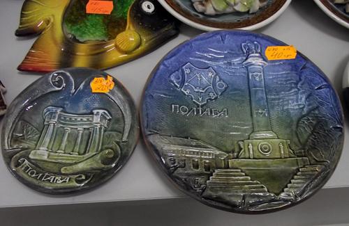 Полтавские сувениры