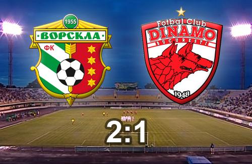 «Ворскла» — «Динамо» (Бухарест) 2:1