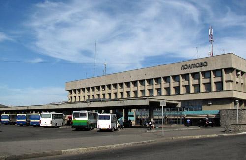 Автовокзал в Полтаве