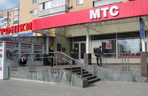 В случае неисправности сим-карты МТС просит паспортные данные и 10 гривен