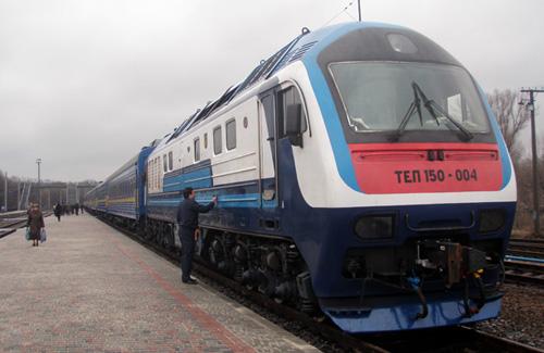 Поезд «Москва-Полтава»