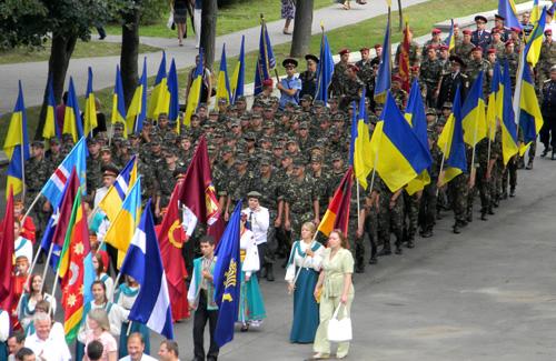 День державного прапора у Полтаві