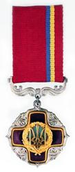 Віктор Янукович нагородив орденом губернатора Полтавщини