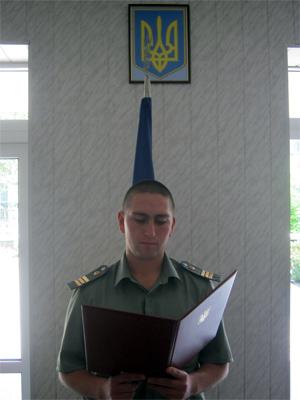 Пенітенціарії Кременчука привітали себе з незалежністю