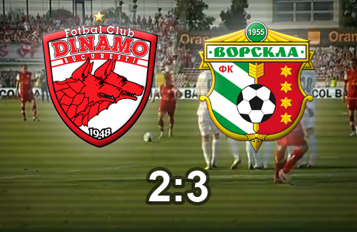 «Динамо» (Бухарест) — «Ворскла» 2:3