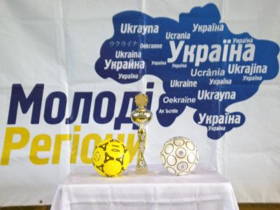«Молоді регіони» організували футбольний турнір серед молоді у Полтаві