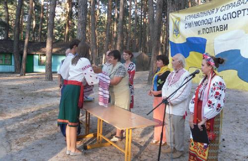 70 юнаків і дівчат запросили на молодіжний зліт «Я — справжній Українець»
