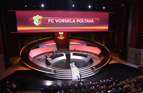 Названы соперники «Ворсклы» в Лиге Европы