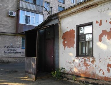 13 дільничний пункт міліції Київського району міста Полтава