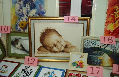 аукціон для новонароджених