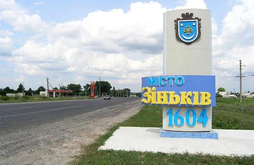 У Зінькові незабаром відбудуться вибори міського голови