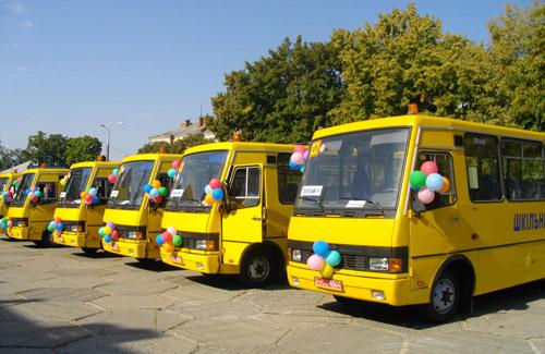 Шкільні автобуси