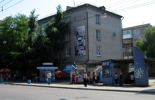 Стара зупинка «Центр» у Кременчуці