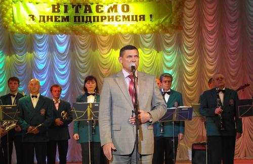 Поздравление председателя Полтавского областного совета Ивана Момота