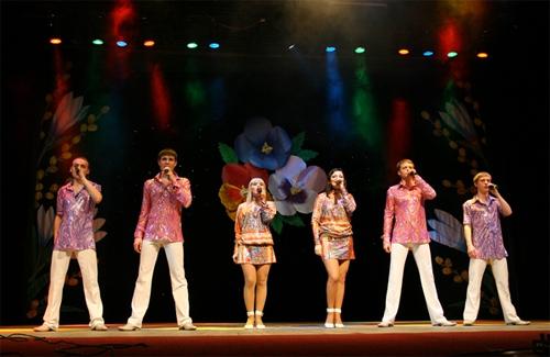 Шоу-група «Молодість»