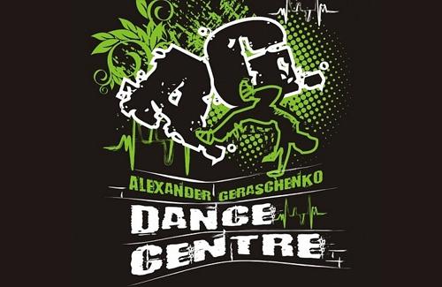 10 сентября в Полтаве открывает широко свои двери «Alexander Geraschenko Dance Centеr»